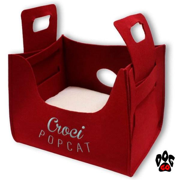 CROCI Диван-сумка для животного Popcat King Bordeaux, бордовый, 35х25х30см-2