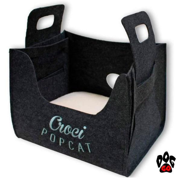 CROCI Диван-сумка для животного Popcat Monnalisa, серый, 35х25х30см-2