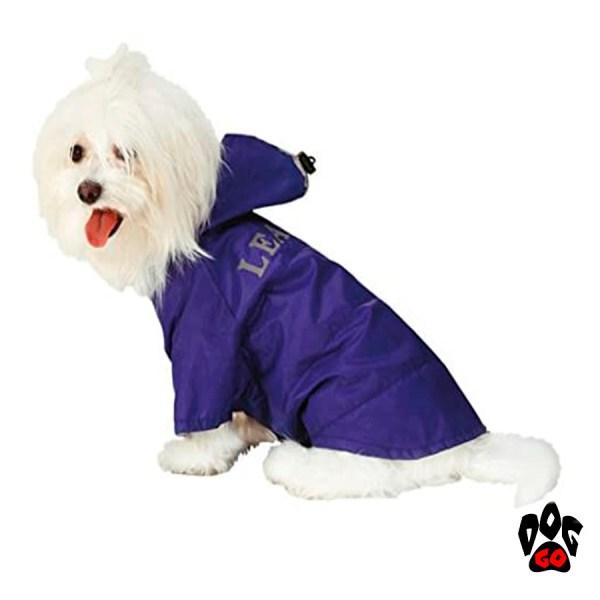 Дождевик для собаки CROCI VANCOUVER, синий-1