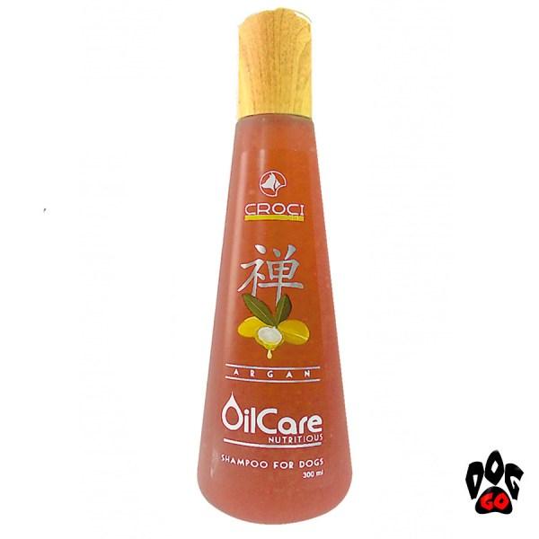 Шампунь для собак, убирающий запах GILL'S OILCARE CROCI с аргановым маслом (питает и смягчает шерсть), 300мл-1