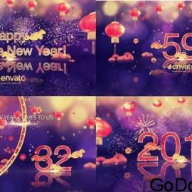 Videohive – Final Minute Countdown – Chinese New Year – 22959821 Free Download