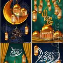 Ramadan Kareem beautiful greeting card with arabic calligraphy Free Download