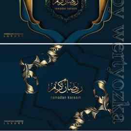 Ramadan Kareem in luxury style with arabic calligraphy Free Download