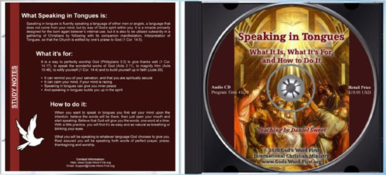 Speaking in Tongues Inside CD