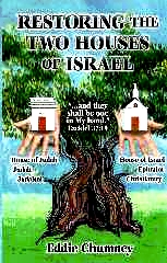 You MAY be an Israelite...