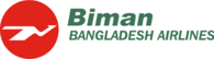 Biman Bangladesh | طيران بنغلاديش