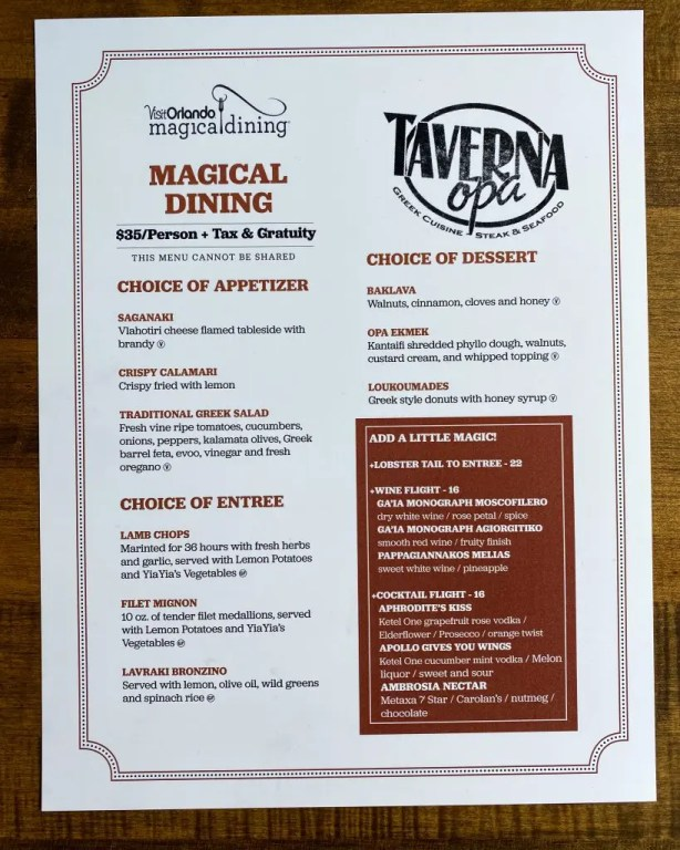Taverna Opa Magical Dining at Home experience