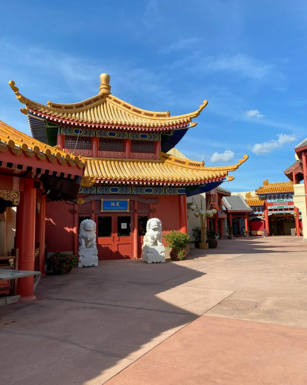 Taste of Epcot Food and Wine Festival guide China Pavilion