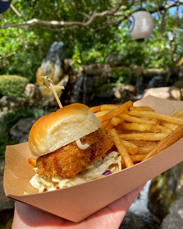 Taste of Epcot Food and Wine Festival guide Katsura Grill
