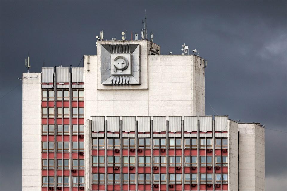 Haus der Gewerkschaften in Minsk