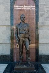 Denkmal für die Verteidiger Transnistriens in Tiraspol