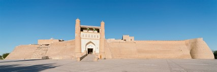 Zitadelle Ark in Buxoro