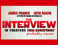 the interview movie - never to be released by sony?