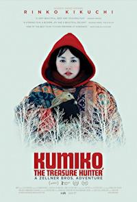one sheet poster movie kumiko the treasure hunter