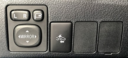mirror adjust and safety features control, 2017 toyota corolla im