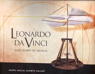 dmns leonardo da vinci exhibit 500 years banner