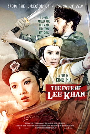 the fate of lee khan 1973 movie poster one sheet
