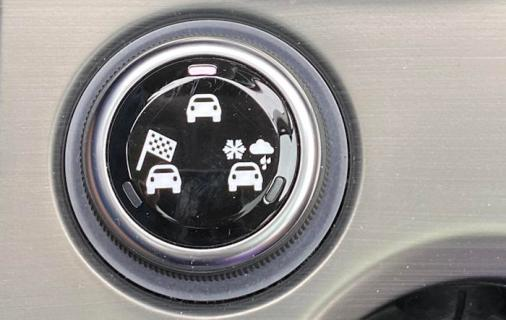2019 fiat 500x - drive mode control dial