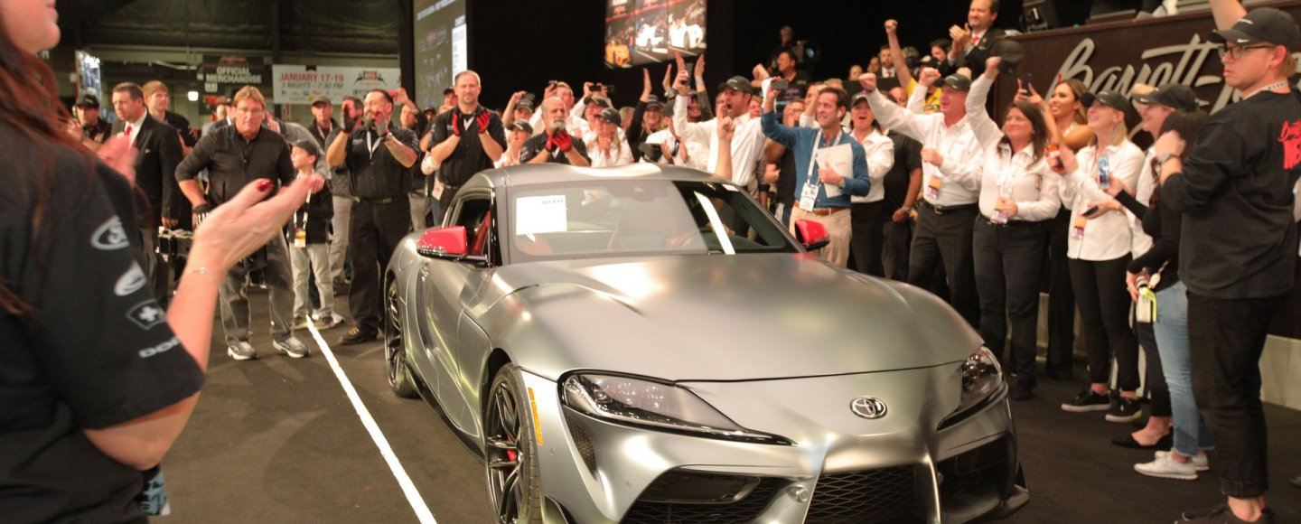 The First 2020 Toyota GR Supra Ever Built Sells For $2.1 Million