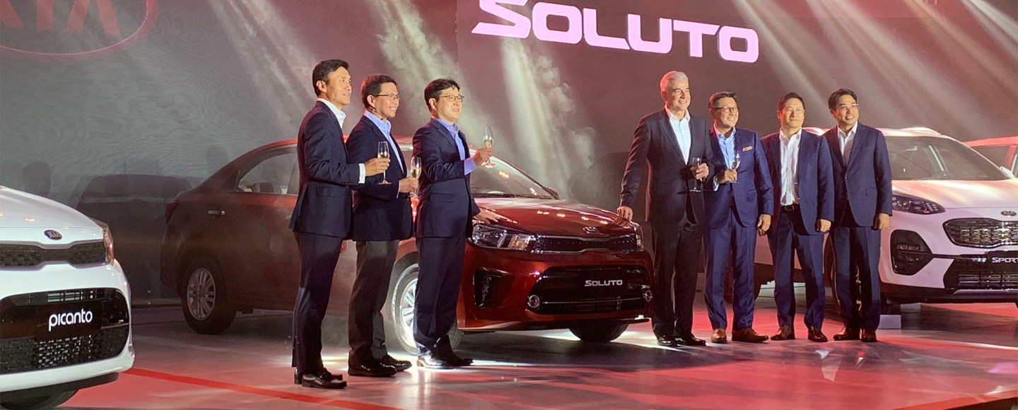 Kia PH Now Managed By Ayala, Launches 2019 Soluto With P625K Starting Price