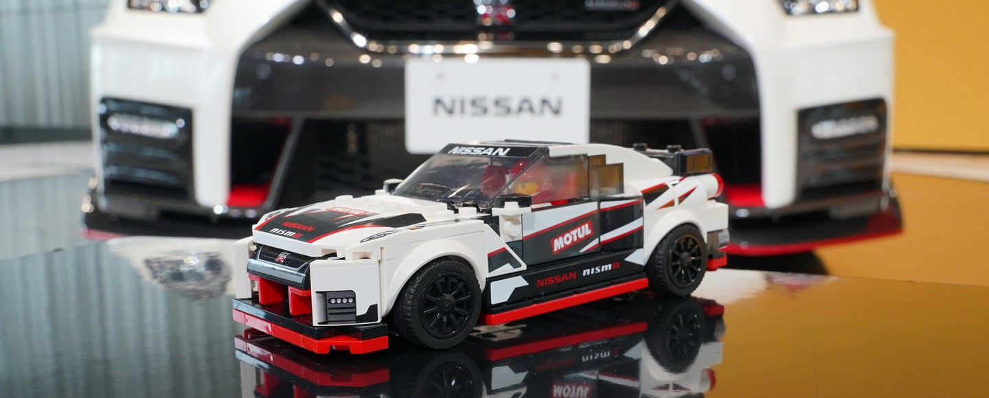 This Lego Nissan GT-R Nismo Is Coming To Retailers In January 2020