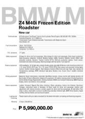 BMW Z4 M40i Frozen Edition Specs