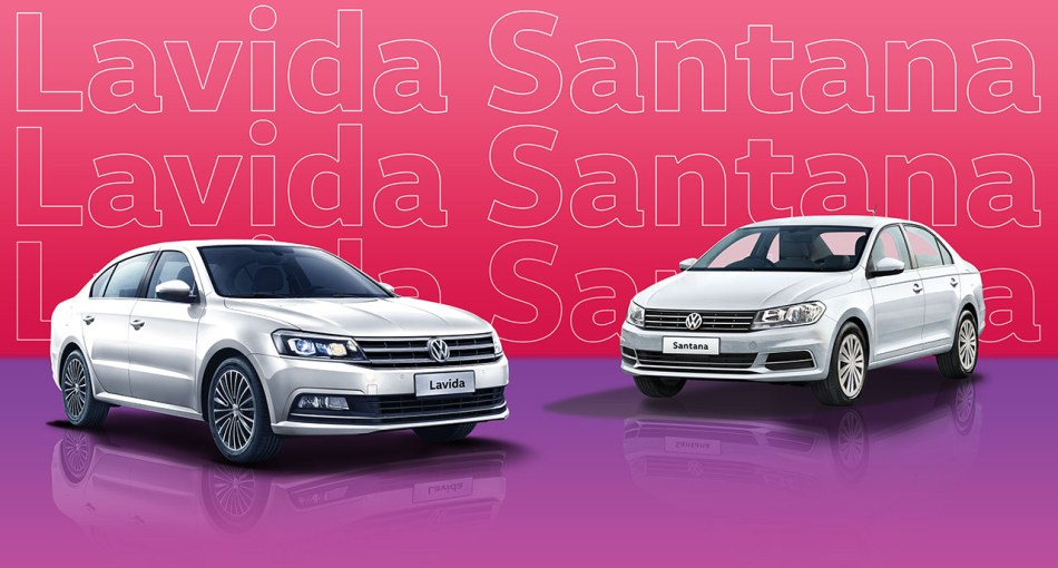 Bring Home A Volkswagen Santana For As Low As P620K