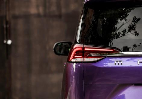 2021 Maxus G50 Premium Philippines