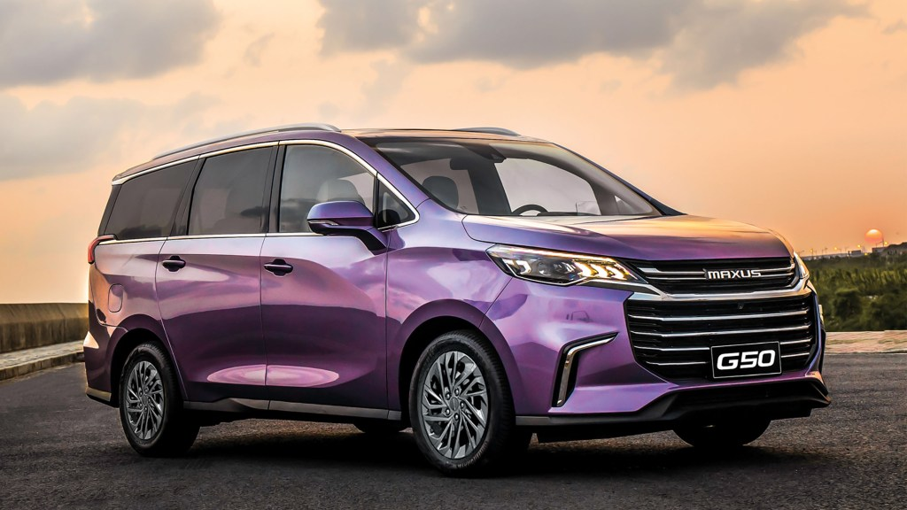 2021 Maxus G50 Three-Row MPV Now On Sale In PH, Starts At P1.088M