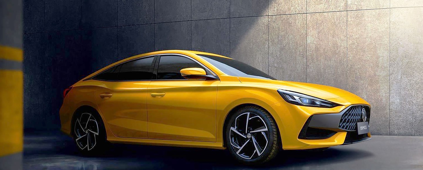 All-New 2021 MG 5 Officially Launched In China
