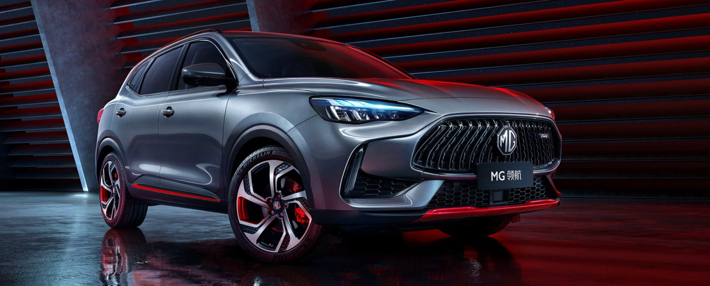 2021 MG Pilot Fully Unveiled In China With A Powerful 231 HP Turbo Engine