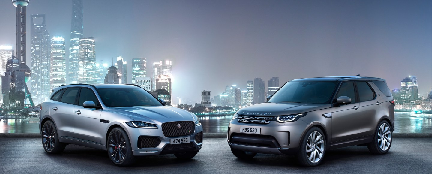 Jaguar And Land Rover Are Offering Up To P1.490M In Discounts This Month