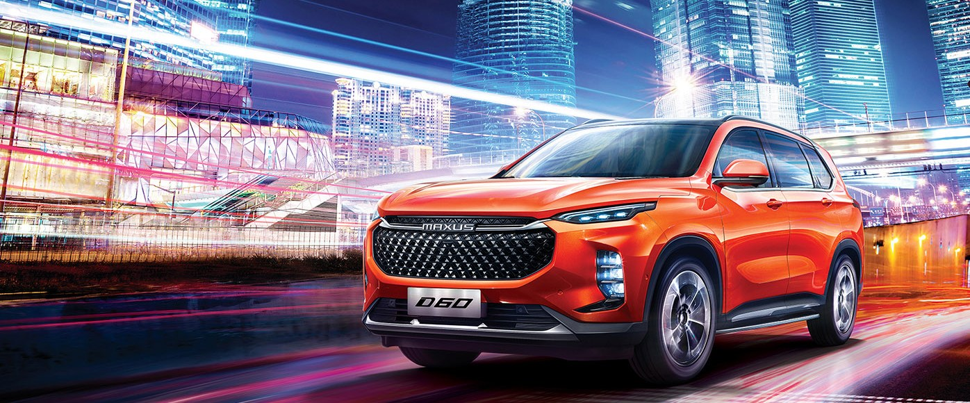 Maxus D60 Three-Row SUV Is Coming To The PH