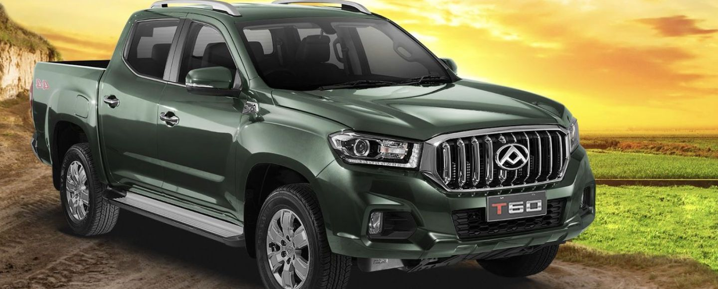 The Maxus T60 Pickup Is Available With P30K Low DP Promo This Month