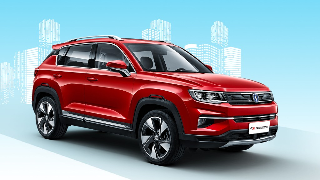 Experience Changan As They Go On A Nationwide Tour