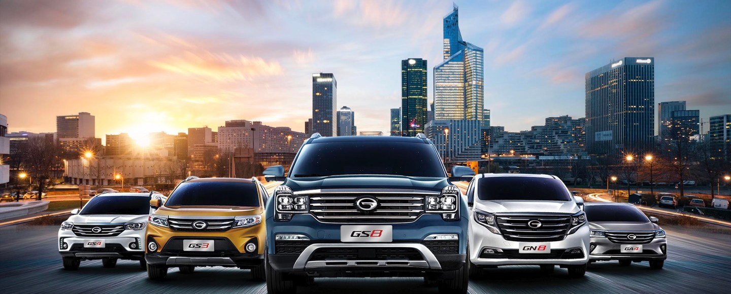 GAC Motor PH To Increase Prices By P78K Due To DTI Safeguard Measures