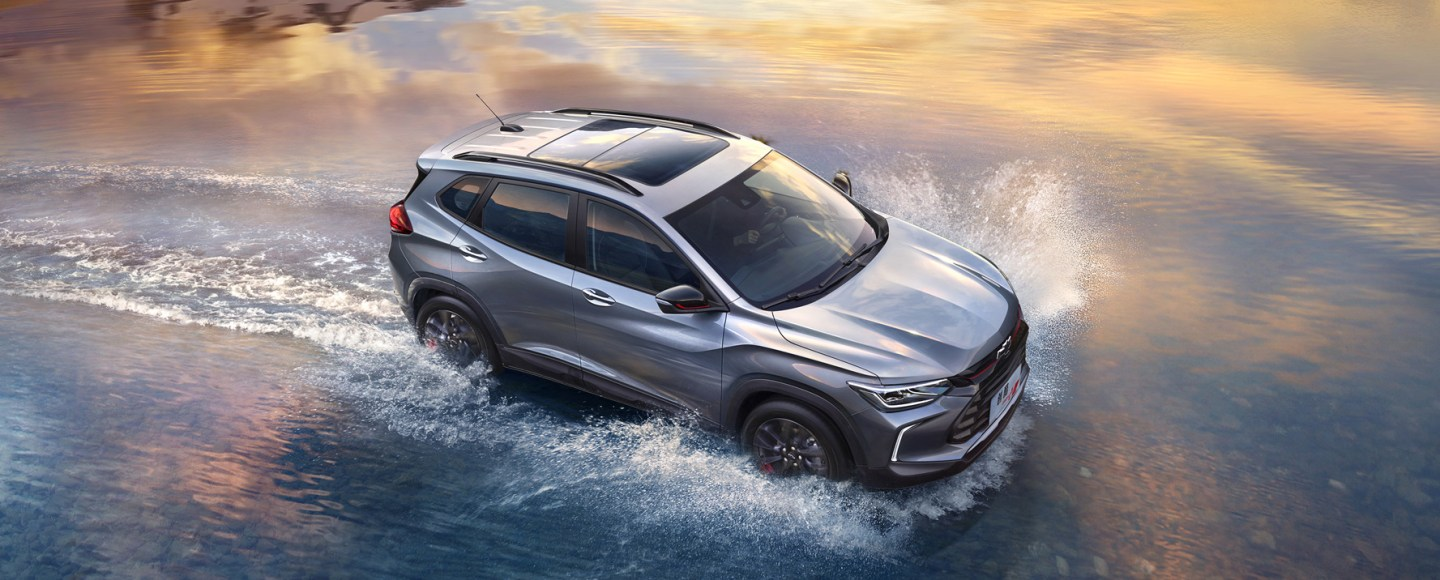 2021 Chevrolet Tracker Small SUV Now In PH, Starts At P1,142,888