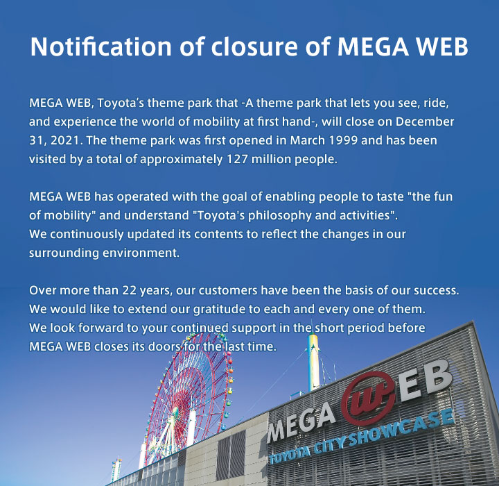 Toyota Mega Web Indoor Theme Park To Close Down By End Of 2021