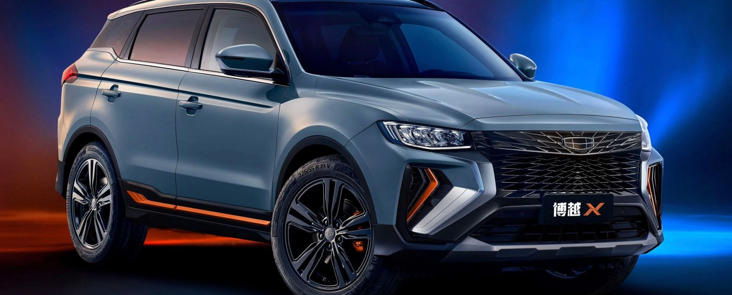 2022 Geely Azkarra Unveiled With A New, More Aggressive Face