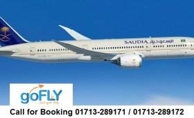 Saudi Airlines Dhaka Office