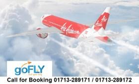 Air Asia Dhaka Office
