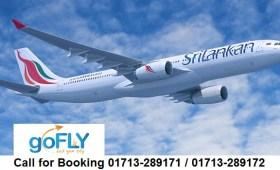 SriLankan Airlines Dhaka Office