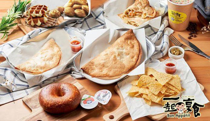 一起享食小舖|中和美式料理|金融區起司薄餅
