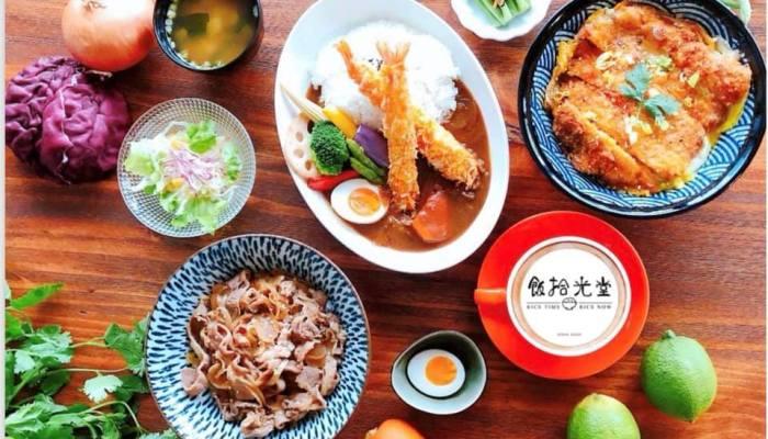 飯拾光堂(不營業) 台中餐廳 給你家的美味