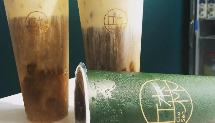 丘森茶室|苗栗飲料|茶飲界的文藝復興