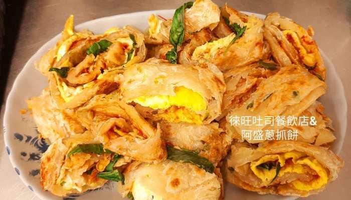 徠旺吐司餐飲店 台北下午茶 無添加防腐劑的高品質美食