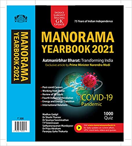 Manorama English Yearbook 2021 PDF Book Download
