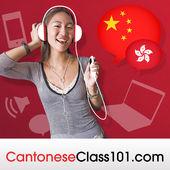 ポッドキャストで学ぶ広東語無料レッスン
