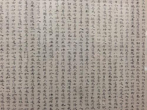 中国語は漢字だから親近感がある