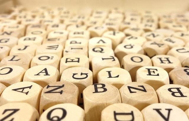 英語学習で劇的にボキャブラリを増やすには○○を活用すべき